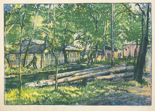 Victor Schufinsk, Austrian (1876-1947) Color Lithograph