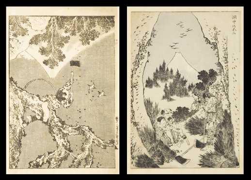 Katsushika Hokusai, Japan (1760-1849)
