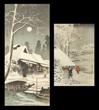 Takahashi Hiroaki (Shotai) (1871-1945)