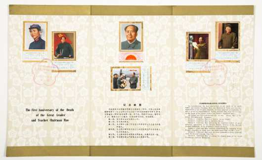 China Covers to US
