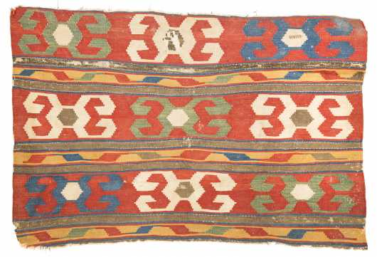 Antique Caucasian Kilim Rug Fragment
