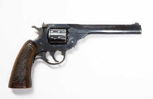 Harrington & Richardson Double Action Break Action Sportsman Revolver S#75938