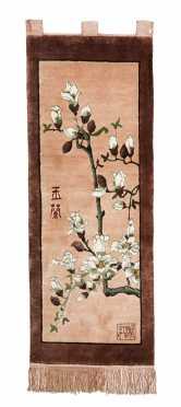 Chinese Silk Hanging Oriental Rug