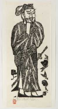 Munakata Shika (1903-1975), Two Prints
