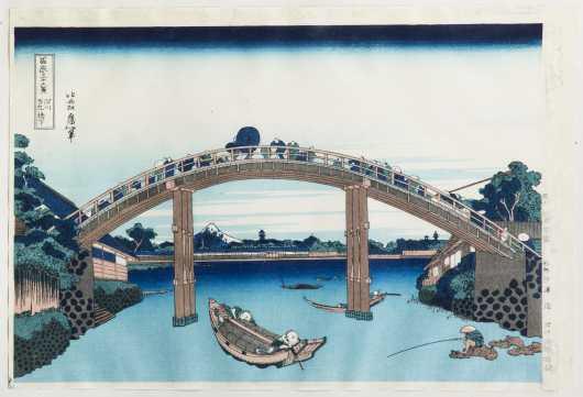 Katsushika Hokusai, Under Mannen Bridge at Fukasawa