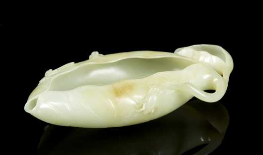 Chinese Nephrite Leaf Shaped Brush Washer