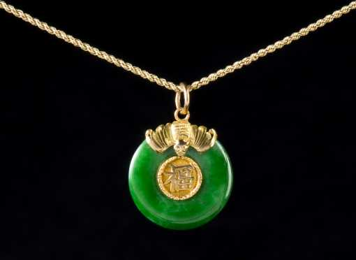 Chinese Jadeite and Gold Bi-Disk Pendant