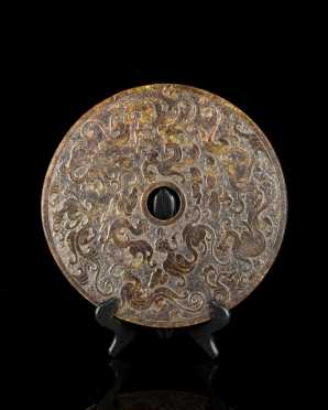 Chinese Modern Bronze Bi Disc