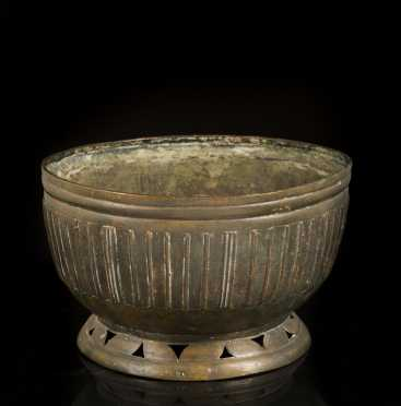 Early Chinese Gilt Bronze Round Bowl **AVAILABLE FOR $300**