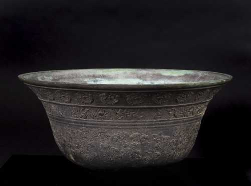 Large Chinese Cast Bronze Bowl **AVAILABLE FOR $450.00**