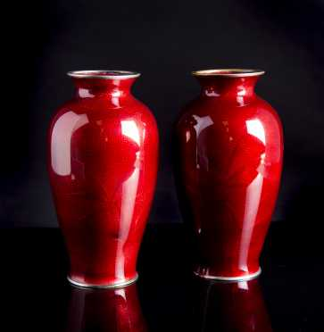 "Pair of Japanese ""Yamamoto Cloisonne"" Vases **AVAILABLE FOR $200.00**"