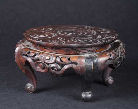 Chinese Circular Carved Hardwood Stool
