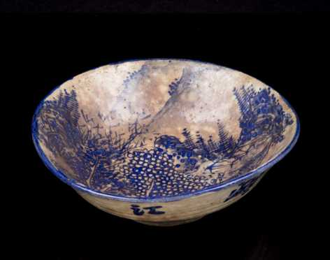 Chinese Blue and White Country Bowl