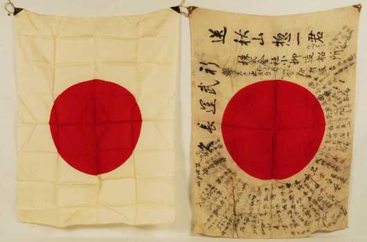 WWII Japanese Silk Flags