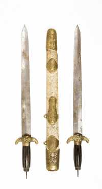 Rare Ornate Vietnamese Or Chinese Double Or Butterfly Sword - Two Swords In One Scabbard