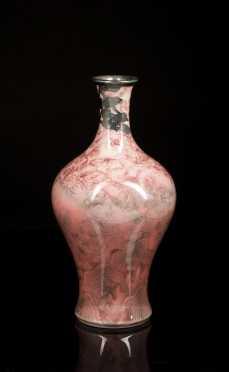 19thC Chinese Bulbous Vase