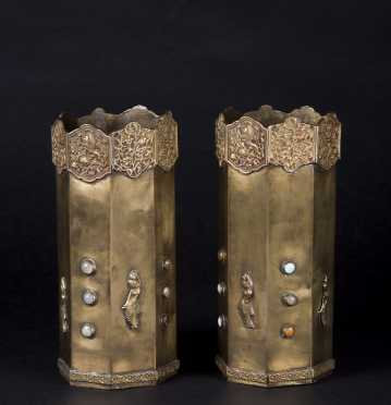 Pair of Persian Bronze Vases