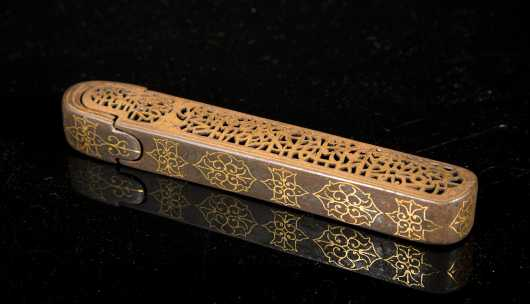 Persian Iron and Gold Slide Top Box
