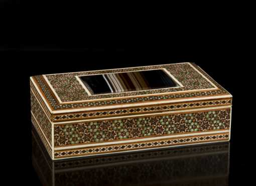 Persian Inlaid Box of High Quality