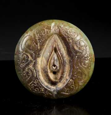 Ancient Chinese Nephrite Carved Disc *AVAILABLE FOR REASONABLE OFFERS*