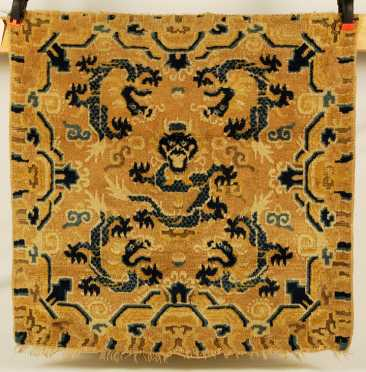 """Chinese Antique """"Ningshia"""" Scatter Rug"""