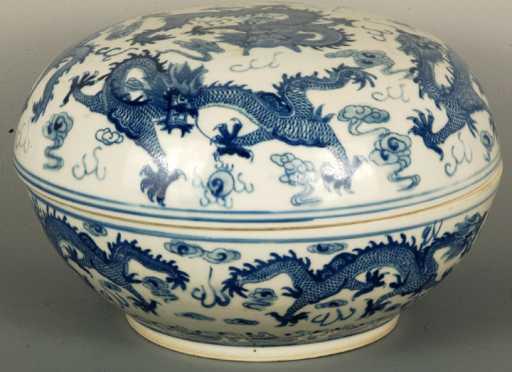 Blue & White Chinese Covered Porcelain Bowl