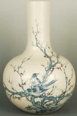 Chinese Bottle Form Vase