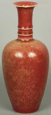 Chinese Porcelain Vase, Tong Hsi marks on bottom