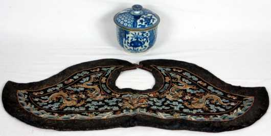 Two Chinese Pieces