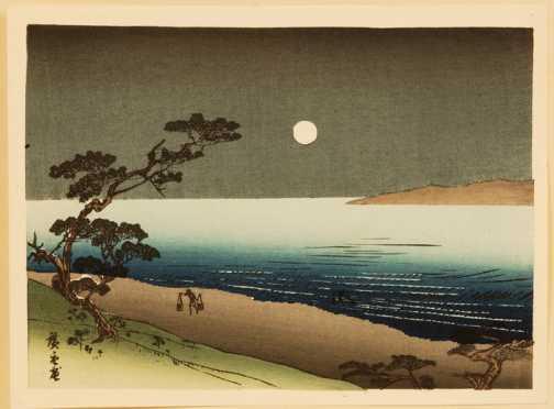 Three Original Japanese Works of Art