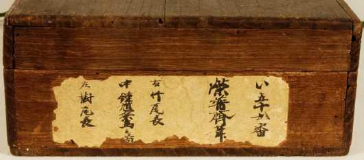 Boxed Set Of Three 18th Century Kano School Japanese Scrolls