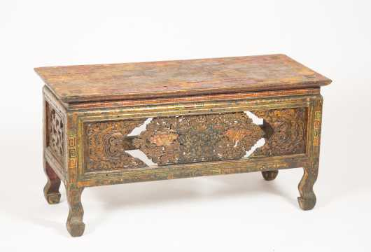 Early Tibetan Carved and Painted Lama Table