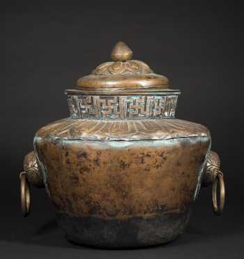 Tibetan Tooled Copper Pot with Side Carry Handles