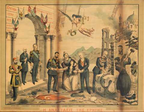 Cretan Independence Propaganda, 1898