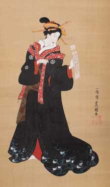 Chinese Scroll Painting of a Woman