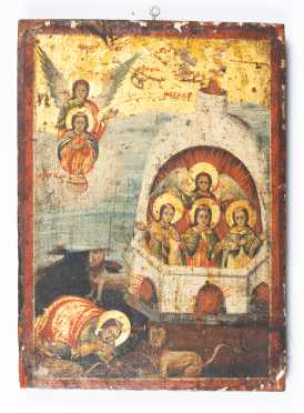 Byzantine Icon Depicting St. Daniel and the Lions Den *AVAILABLE FOR REASONABLE OFFERS*
