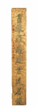 Chinese 18th/19thC Carved and Gilded Store Sign
