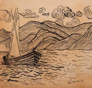 School of Vincent Van Gogh Watercolor Painting