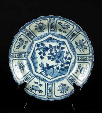 Circa 17thC Chinese Bowl