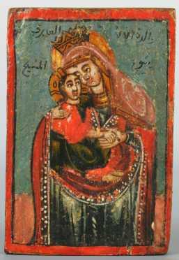 Melkite School, Virgin and Child Icon