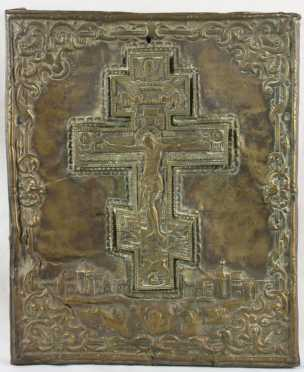 Russian Brass Icon of the Cross