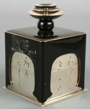 Japanese Stacking Sake Cups