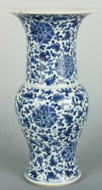 Blue and White Yen Yen Baluster Form Vase