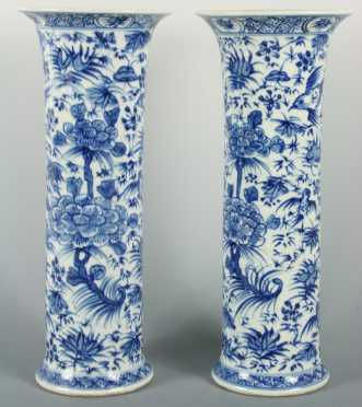 Pair of Chinese Blue and White Beaker Form Vases