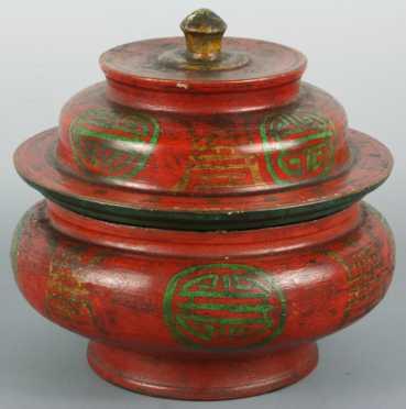 Chinese Laquerware Covered Bowl