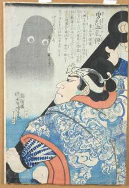 Japanese Block Print of a Samurai