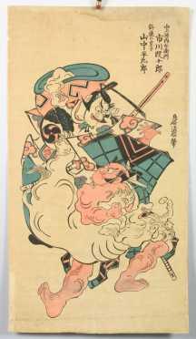 Japanese Block Print depicting 2 Kabuki actors