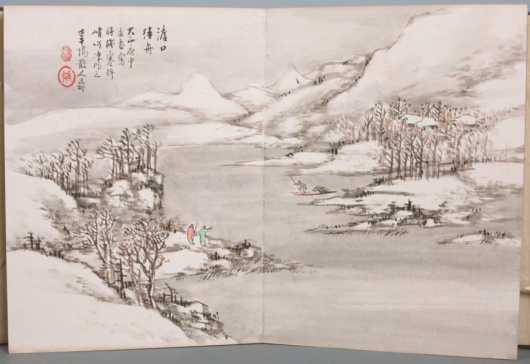 Oriental Art Story Book
