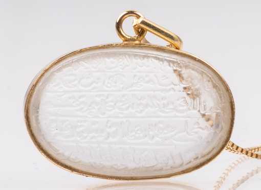 18K Gold Glass Pendant