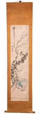 Japanese Scroll Painting Probably 20thC